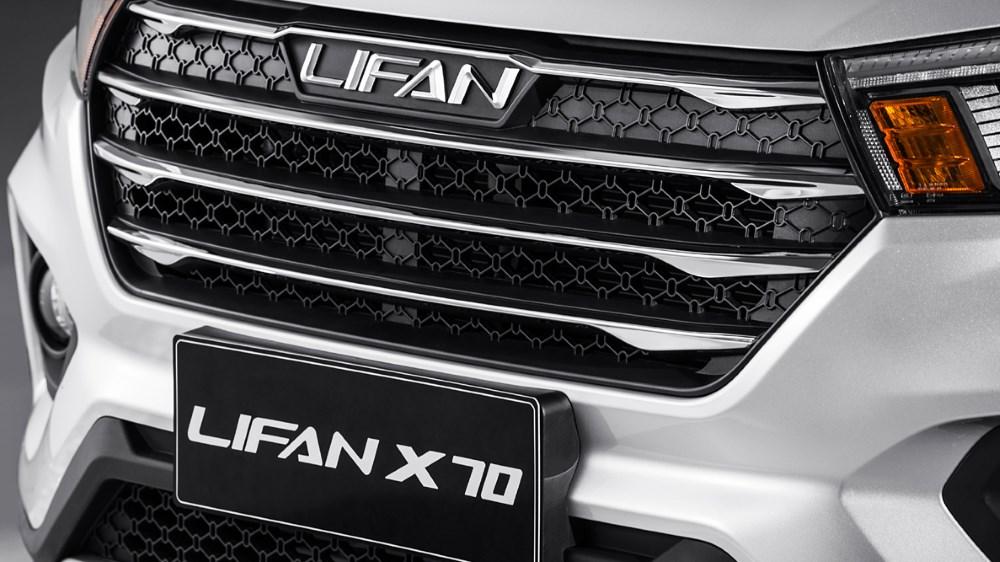 Радиаторная решетка Lifan X70