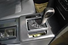 Рычаг коробки передач Lifan 820