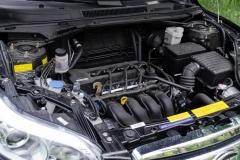 Моторный отсек LIFAN X60