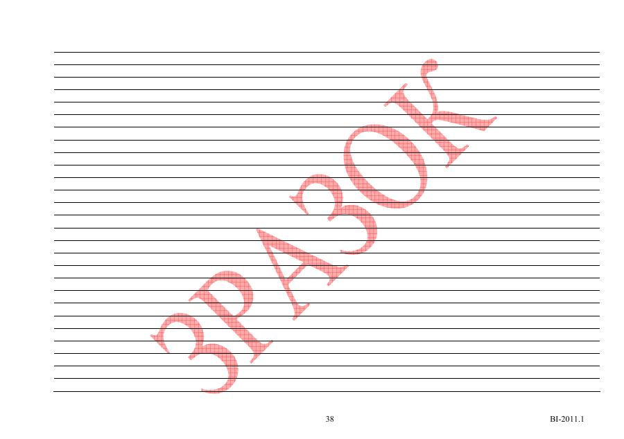 Сервисная книжка LIFAN страница 38